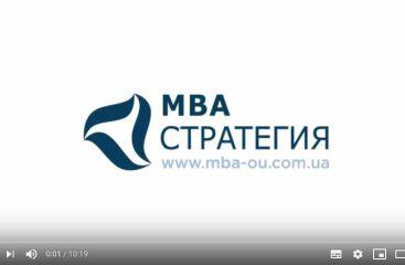 """Видео интервью тьюторов программы МВА """"Стратегия"""""""