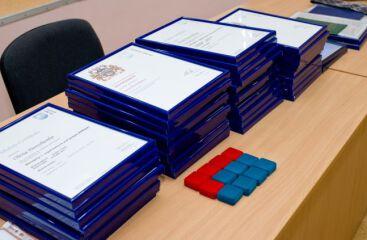 Торжественное вручение Сертификатов и Дипломов Открытого университета Великобритании