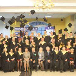 Поздравляем выпускников программы МВА!