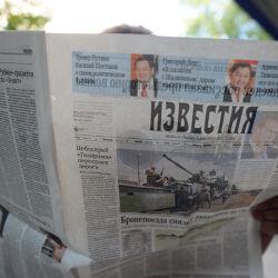 ЛИНК занял первое место в рейтинге газеты «Известия»