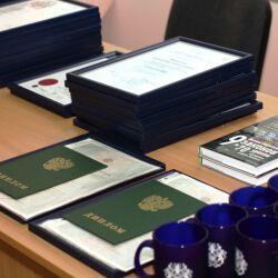 Торжественное вручение квалификационных документов