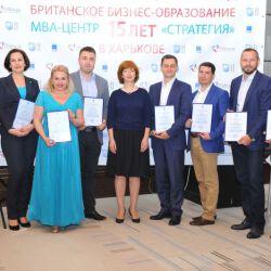 Вручение заслуженных Дипломов и Сертификатов ОУ-ЛИНК