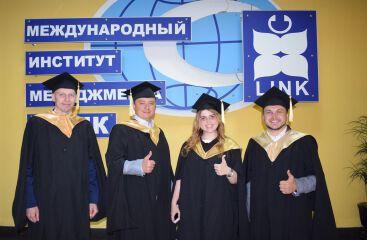 Поздравляем новых выпускников МВА!